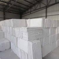 厂家直销憎水复合硅酸盐板,大量供应防火硅酸盐板