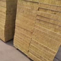 外墙保温岩棉复合板,外墙岩棉复合板价格