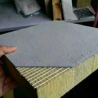 现货销售岩棉复合板, 建筑幕墙保温隔热岩棉复合板生产厂家