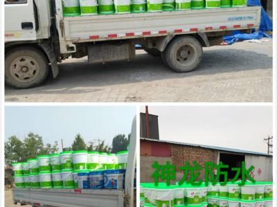 水性聚氨酯防水涂料一桶多少钱
