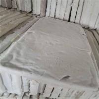 复合硅酸盐防火板