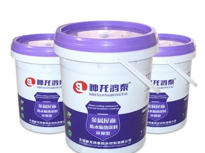 液体卷材防水涂料厂家