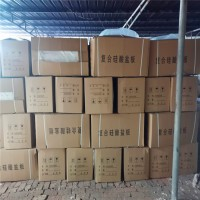 河北硅酸盐板材价格,河北硅酸盐板的生产厂家