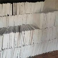 【鑫烨】 防火纤维增强硅酸盐板, 复合硅酸盐保温板