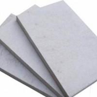 12mm纤维增强硅酸盐防火板, 耐高温硅酸铝镁板