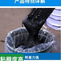 防腐涂料保温 保冷阻燃玛蹄脂