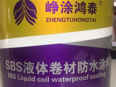 液体卷材厂家直销