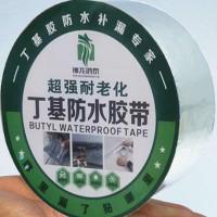 丁基防水胶带使用是应注意什么