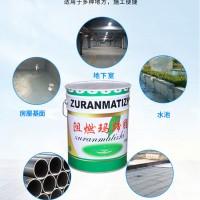 河北省玛蹄脂生产厂家