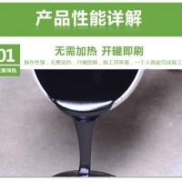 聚氨酯防水涂料价格