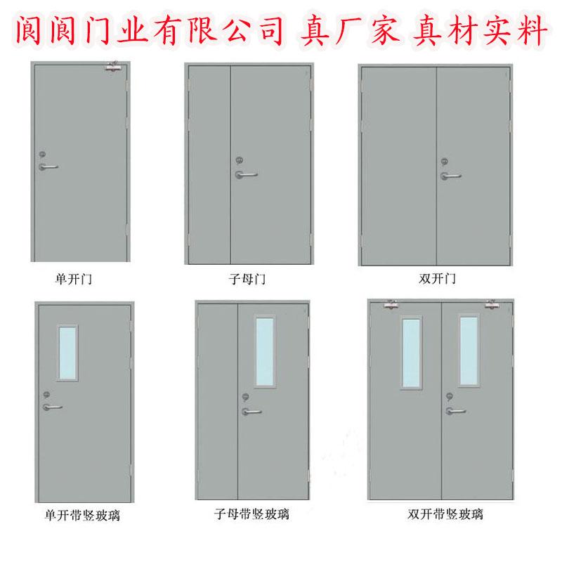 防火门方图.jpg