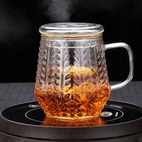 锤目纹三件式泡茶杯男茶水分离过滤内胆玻璃杯办公室带盖麦穗杯