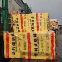 玻璃棉供应商