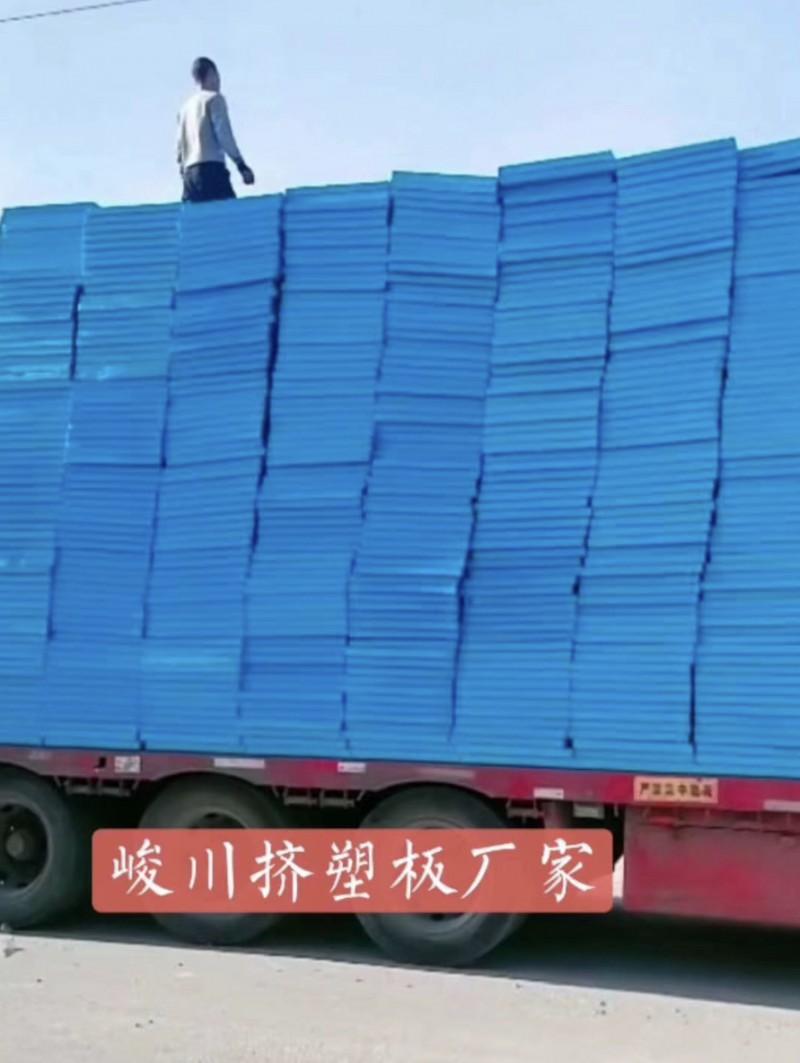北京俊川保温建筑工程有限公司,保温砂浆厂家,挤塑板厂家,北京挤塑板批发,北京挤塑板价格,北京挤塑板厂家