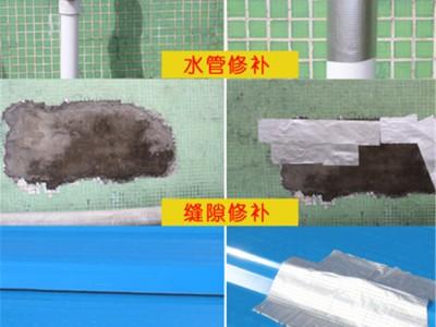 铝箔丁基防水胶带厂家