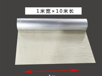 丁基密封防水胶带