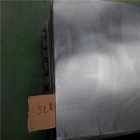 内衬不锈钢石墨复合板