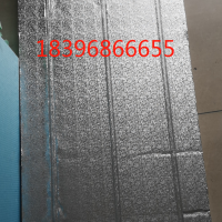 济南挤塑板厂家 干式模块  挤塑板模块 济南挤塑板
