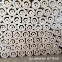 高密度硅酸铝管,耐高温离心硅酸铝保温管,管道保温硅酸铝