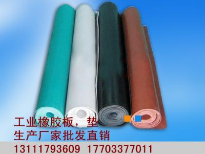 工业橡胶板、垫