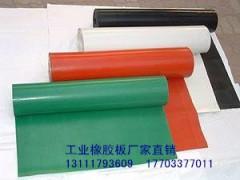 工业橡胶板、橡胶垫