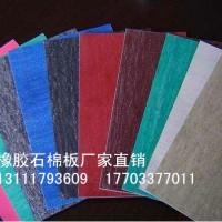 石棉板XB400#生产直销
