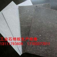 石棉板XB510#生产批发