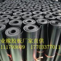 工业橡胶板生产直销