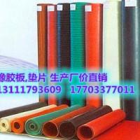 红、绿 橡胶板