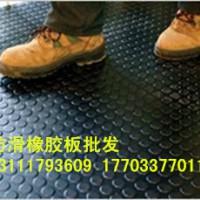 防滑橡胶板 生产厂价批发