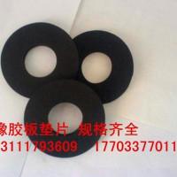 橡胶板垫片 源头生产厂家批发