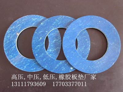 高压,中压,低压,石棉板冲压垫,石棉板垫片生产厂批发