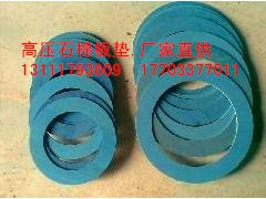 高压石棉板密封垫片,规格型号全,生产直供