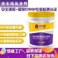 防水涂料产品特点