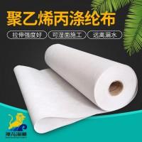 丙纶布丙纶布防水的优缺点