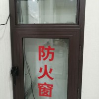 防火窗,防火窗价格,防火窗厂家,防火窗质量