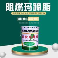 溶剂型沥青胶泥产品概述