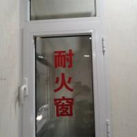 防火窗质量,生产防火窗,防火窗厂家,防火窗厂家直销,