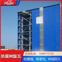 厂房塑钢瓦 河北邢台墙体板 pvc厂房屋顶瓦表面光滑自清洁