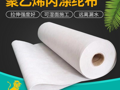 丙纶布产品优点