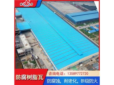 pvc厂房墙板 apvc复合塑料瓦 山东莱芜屋面瓦降低成本