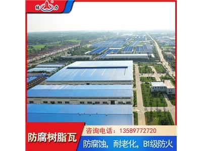 防腐合成树脂瓦 辽宁沈阳厂房瓦 塑料板耐碱腐蚀