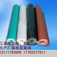 河北沧州河间商都工业橡胶板厂