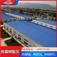 3mm厚Asa合成树脂瓦 屋顶面板 天津塑料防腐瓦品质保证