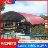 山东枣庄玻纤树脂瓦 pvc耐候树脂瓦 塑料防腐瓦耐候绝缘