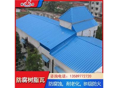 山东枣庄防腐屋面瓦 塑料波浪瓦 新一代塑料防腐瓦