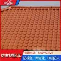 结力树脂屋顶瓦 山东胶州塑料瓦 耐候塑料琉璃瓦及配件