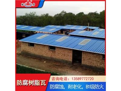 树脂塑钢瓦 山东平度玻纤瓦 apvc梯形瓦做墙体省成本