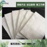 土工布的铺设技术要求