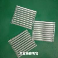 吸管塑料吸管口服液吸管pp吸管pp塑料吸管食品级PP塑料吸管